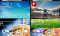 全新安卓4.3系统