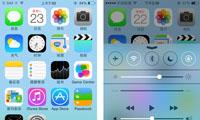 颜色与iOS 7绝配