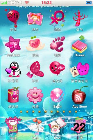 【amo个性主题下载_官方下载】苹果版-手机中国