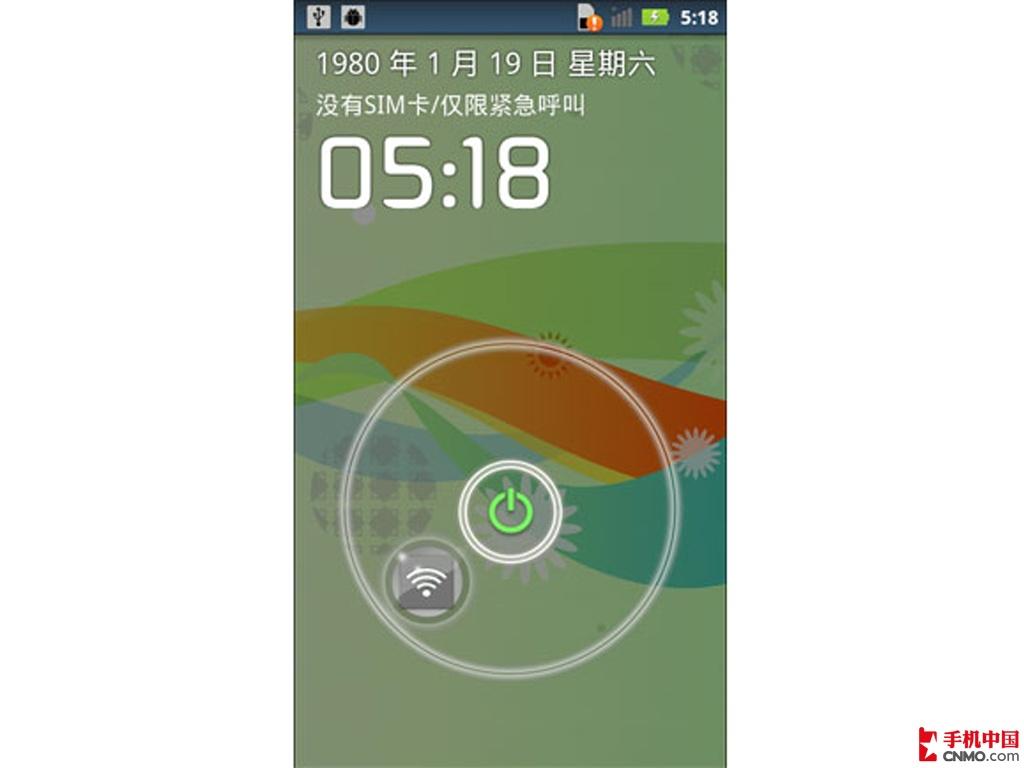 摩托罗拉XT615手机功能界面第1张