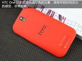 HTC One ST(T528t)整体外观第6张图