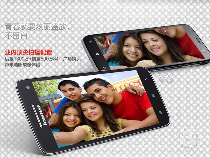 联想S968T(VIBEX移动版)时尚美图第4张