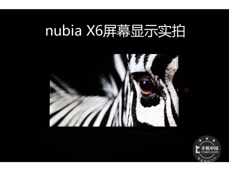 努比亚X6(128GB)手机功能界面第3张
