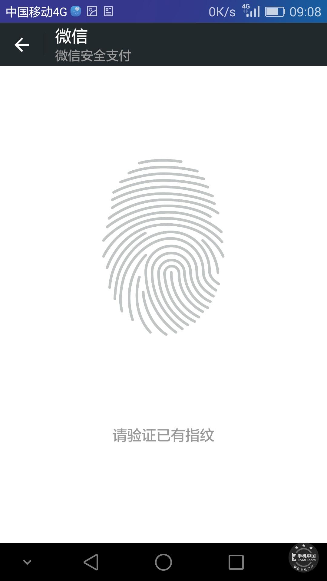 荣耀7(全网通)手机功能界面第6张