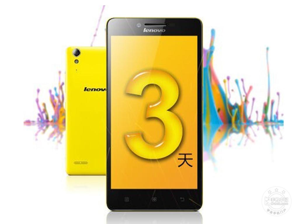 联想乐檬K3(移动4G增强版)产品本身外观第7张