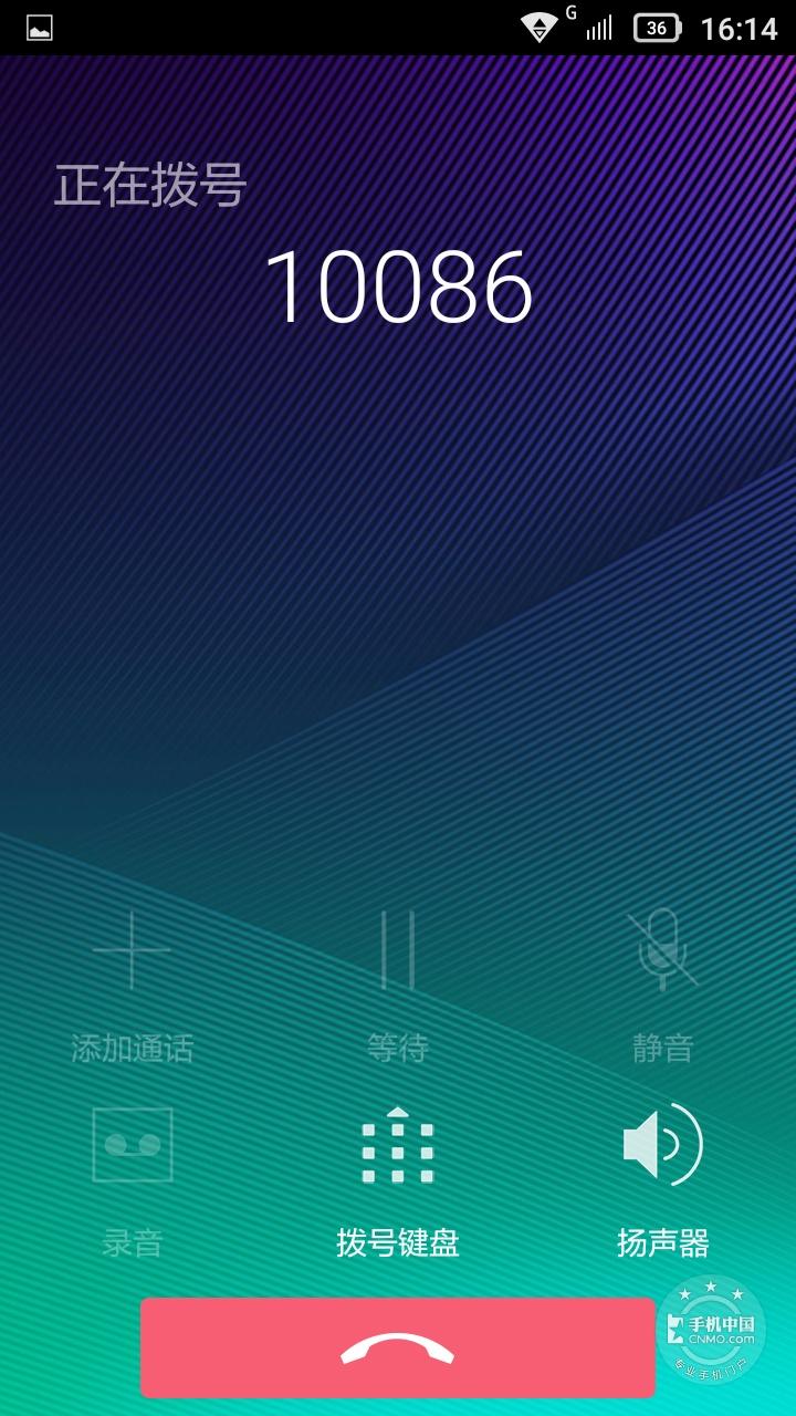 联想黄金斗士S8畅玩版(移动4G/8GB)手机功能界面第6张