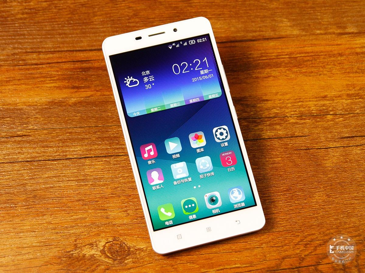 联想黄金斗士S8畅玩版(移动4G/16GB)整体外观第1张