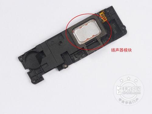 【金立s7手机拆机图赏图片-2159744】手机中国