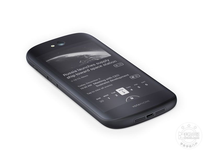YotaPhone Two