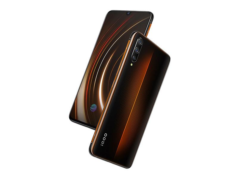 iQOO(8+128GB)产品本身外观第8张