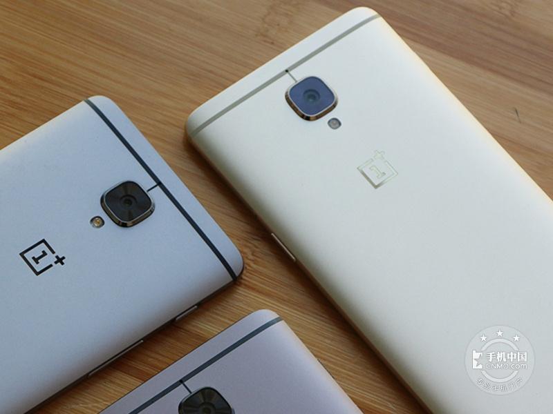 一加手机3T(64GB)产品对比第4张