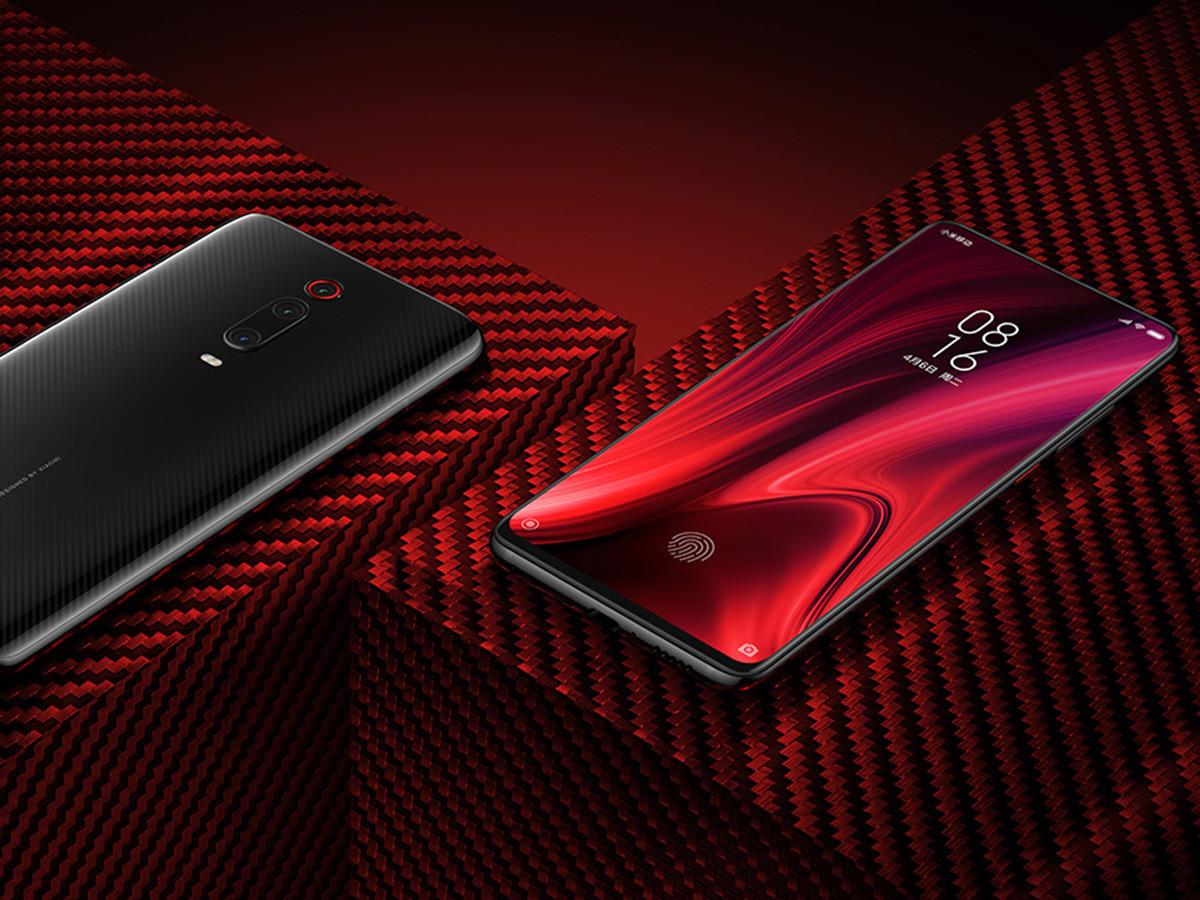 红米K20(6+64GB)时尚美图第2张