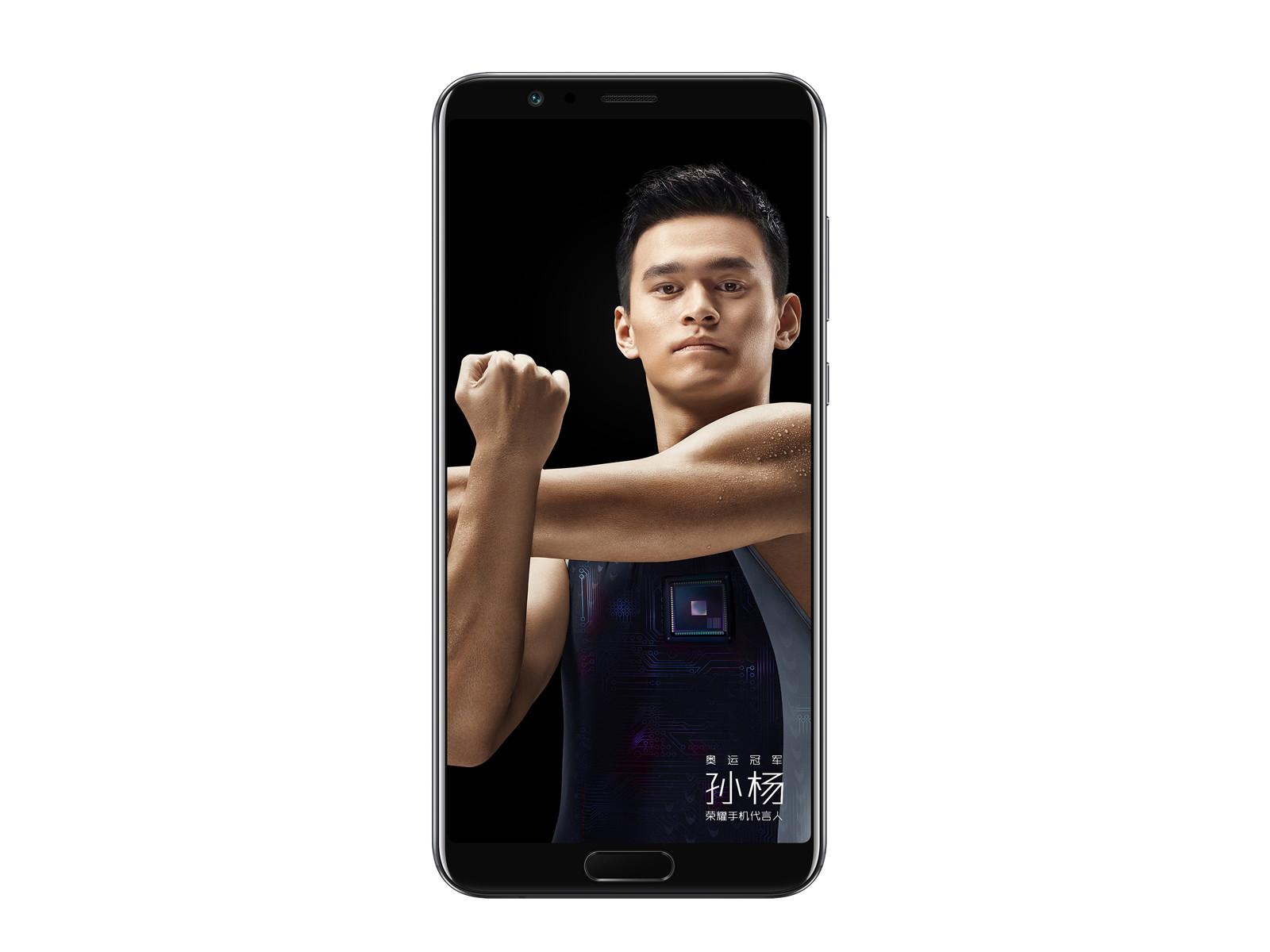 荣耀V10(6+128GB)产品本身外观第1张