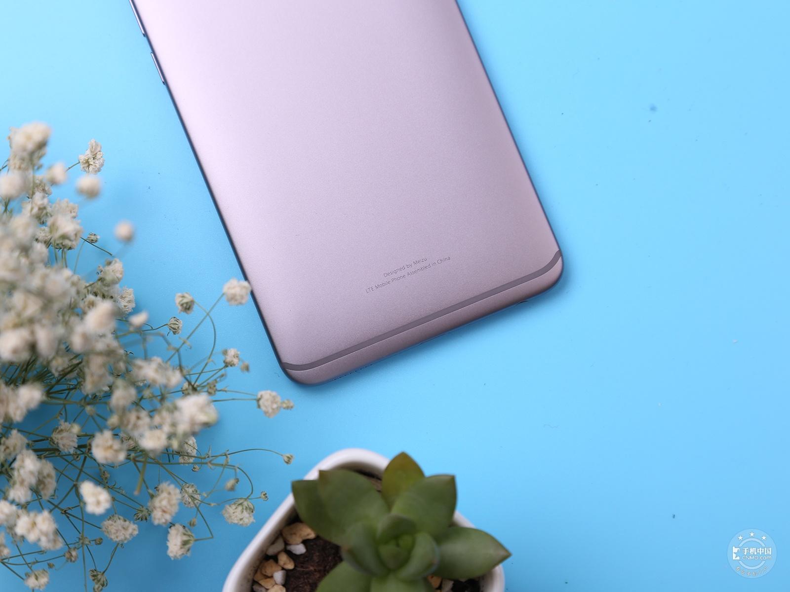 魅族PRO6Plus(64GB)机身细节第5张