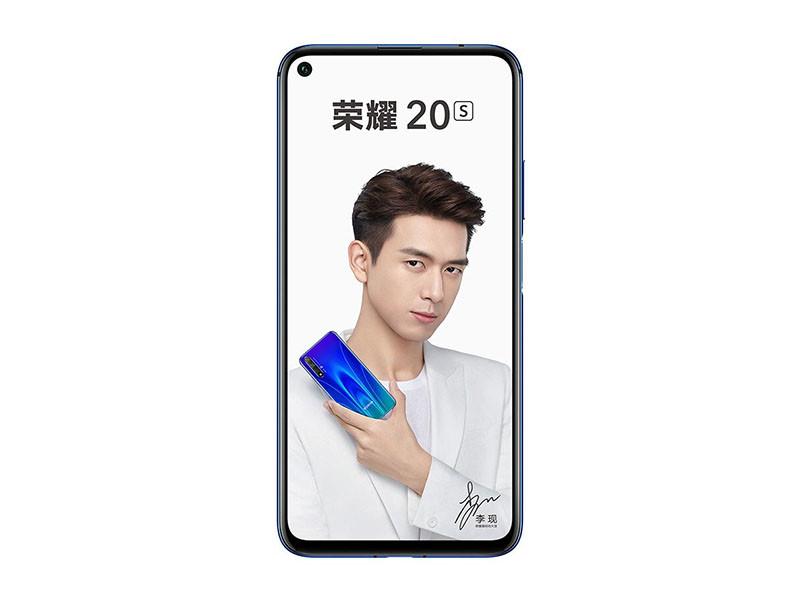荣耀20S(6+128GB)产品本身外观第1张