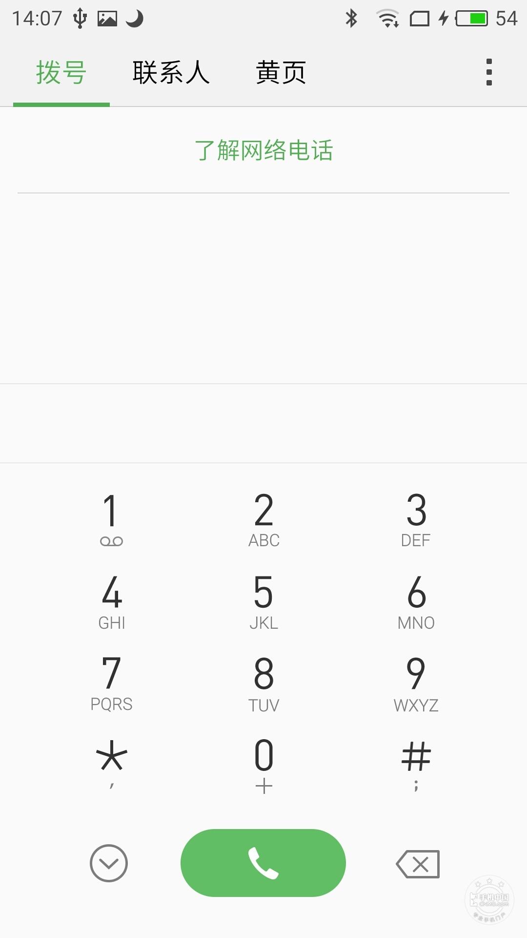 魅族PRO6s手机功能界面第6张