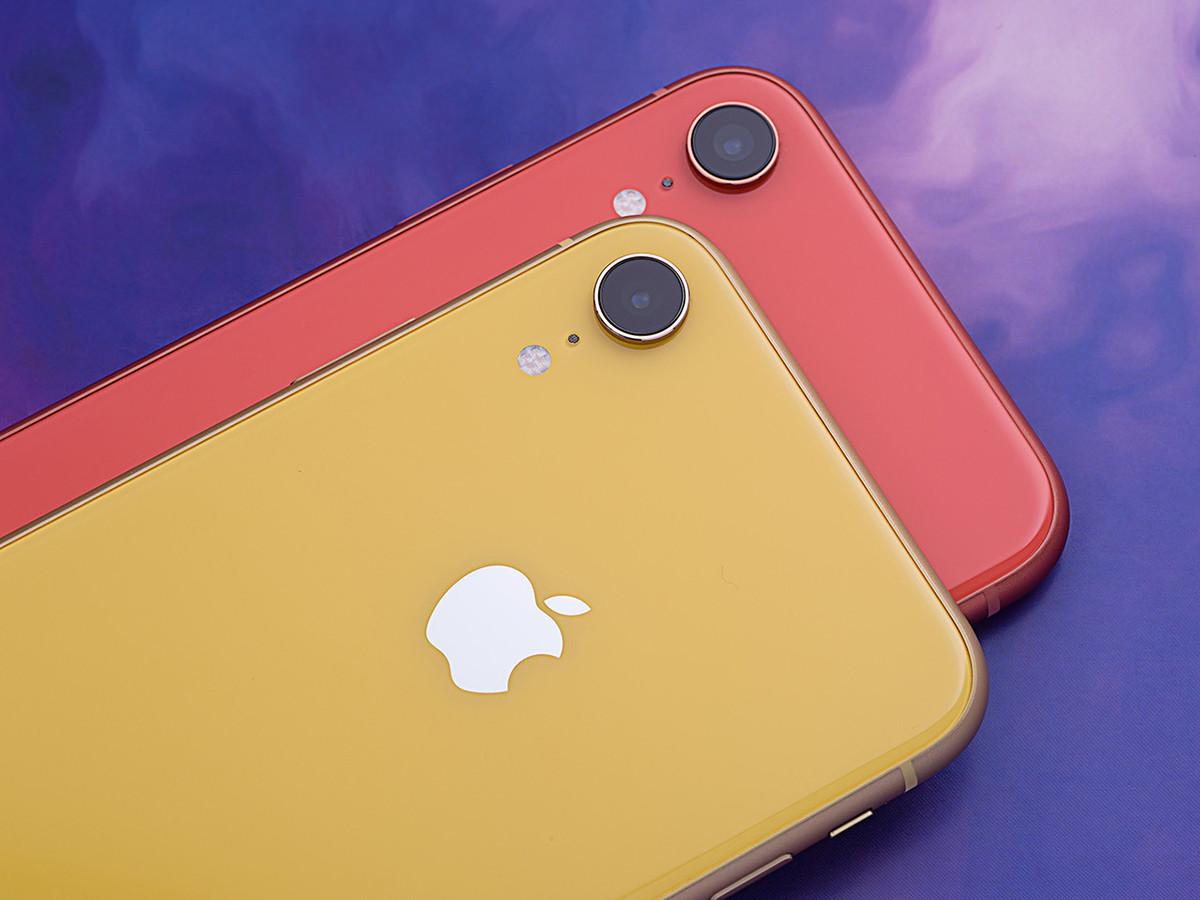 苹果iPhoneXR(256GB)产品对比第5张