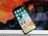 苹果iPhone X(64GB)整体外观第1张图
