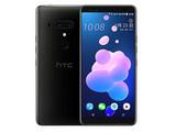 HTC U12+官方图片第5张图