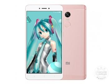 红米Note 4X(高配版)粉色