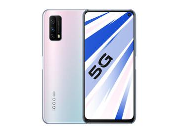 iQOO Z1x(8+256GB)