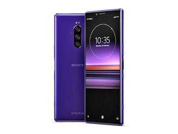 索尼Xperia 1紫色