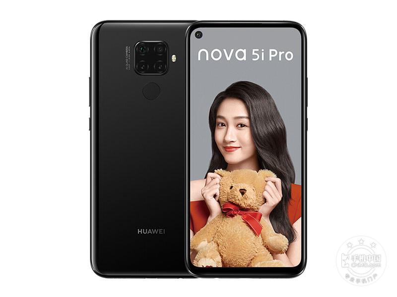 华为nova 5i Pro(6+128GB)