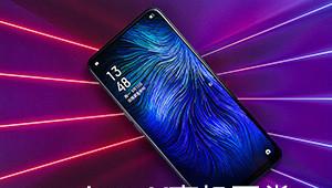 【realme X】5月15日下午,realme在北京举办了其国内首场新品发布会,正式发布realme X青春版、realme X和realme X大师版三款产品。其中realme X青春版不仅搭载高通骁龙710处理器,还内置了4045mAh大电池,售价1199元起。