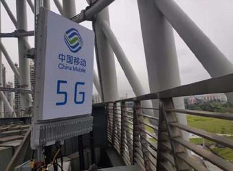 广州塔附近区域支持5G网络 广州移动联合中兴通讯