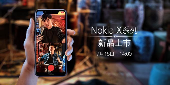 诺基亚X5发布会