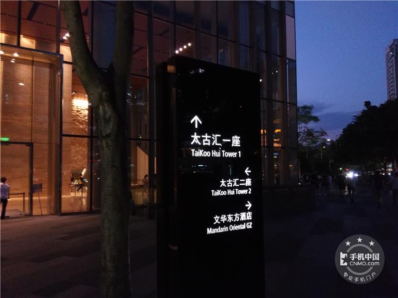 荣耀7i(双4G)手机拍照出来的影像图第2张