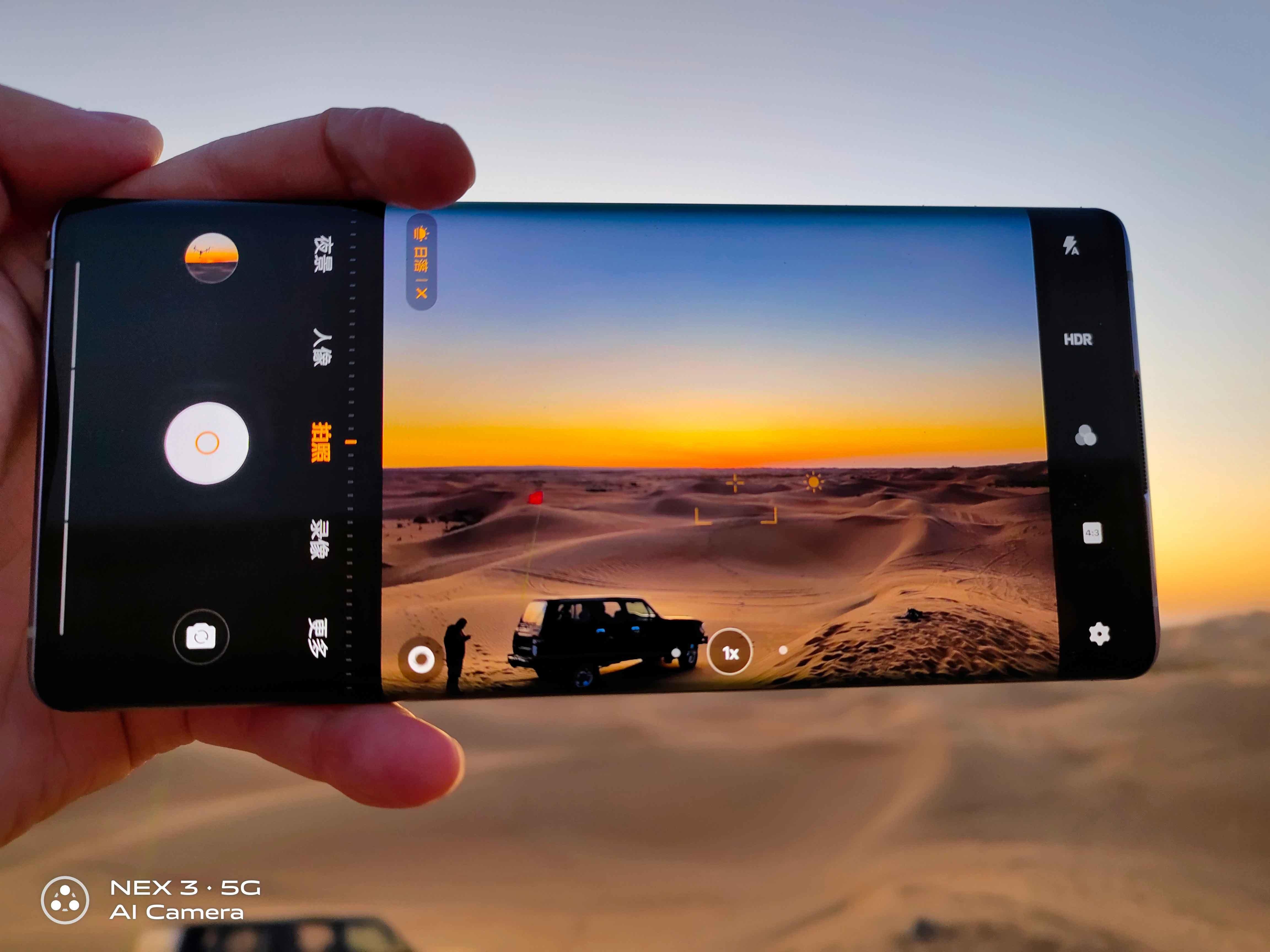vivoNEX3(8+128GB)手机拍照出来的影像图第2张